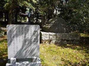 石川護国神社