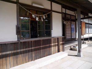 鳥取縣護国神社