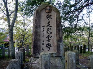 飛騨護国神社
