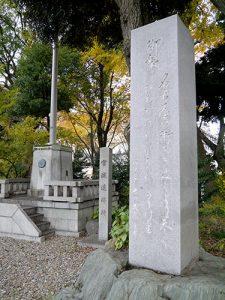 愛知縣護国神社
