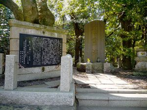 静岡縣護国神社