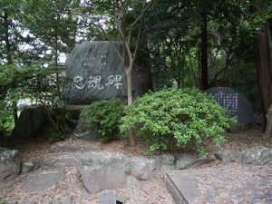 愛媛縣護国神社