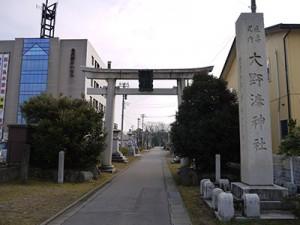 大野湊神社 大鳥居