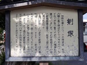 羽咋神社元宮