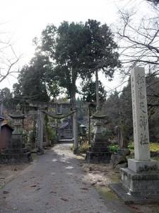 松尾天神社