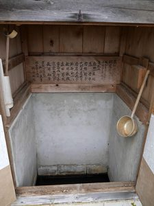 奈古司神社
