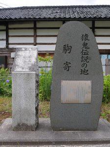 17石川県の神社   気軽に御朱印...