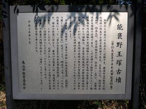 能褒野神社