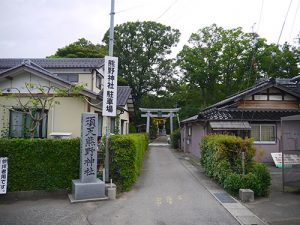 須天熊野神社