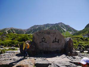 雄山神社峰本社