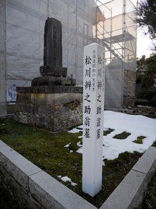 伊久礼神社