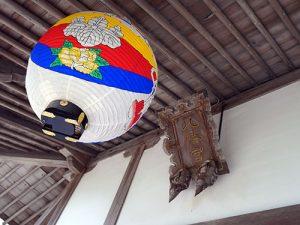 朝日丘八幡神社