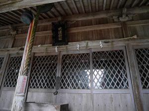 大洗磯﨑神社