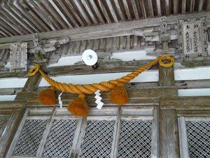 宿那彦神像石神社