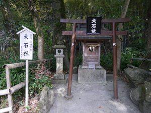 石鎚神社口之宮本社
