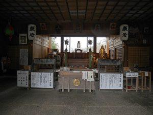 石鎚神社中宮成就社