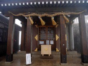 石鎚神社奥宮頂上社