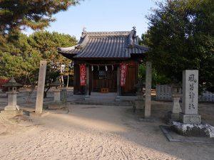 綱敷天満神社