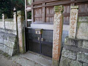 保内八幡神社