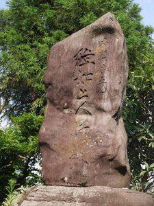 石武雄神社