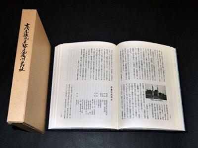 古代尾張氏の足跡と尾張国の式内社