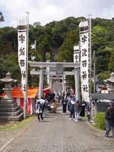 宇波西神社