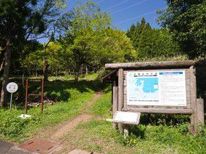 青葉山登拝