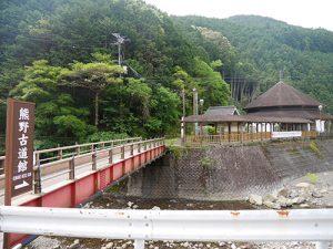 滝尻王子宮十郷神社