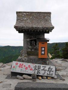 山家神社奥宮