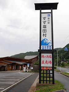 北嶋荒御前神社