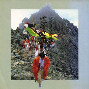 立山神殿御遷宮 霊峰立山の賦