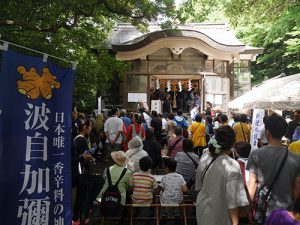 波自加彌神社