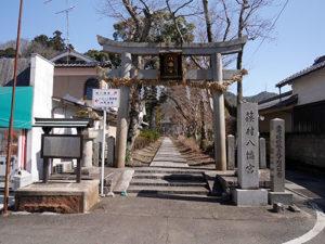 篠村八幡宮