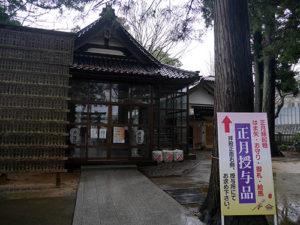上野八幡神社