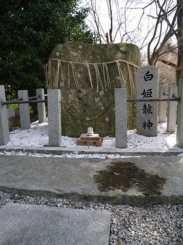 岩間寺 白姫龍神