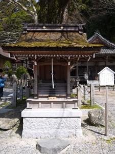 岩間寺 稲妻龍神社