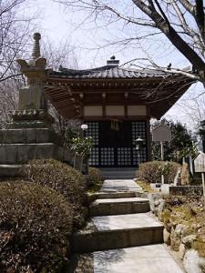 岩間寺 八大龍王堂