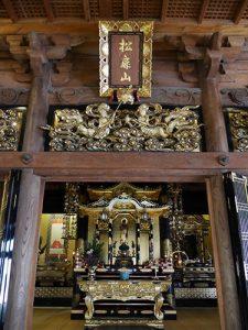 二俣本泉寺