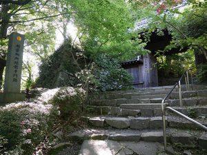 村雲瑞龍寺門跡