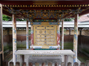 神護山崇福寺