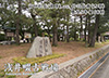 浅井畷古戦場 古戦場カード